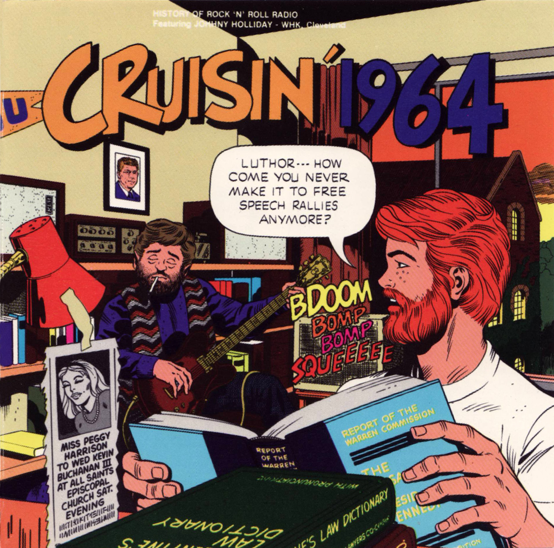 RoyerCruisin'64A