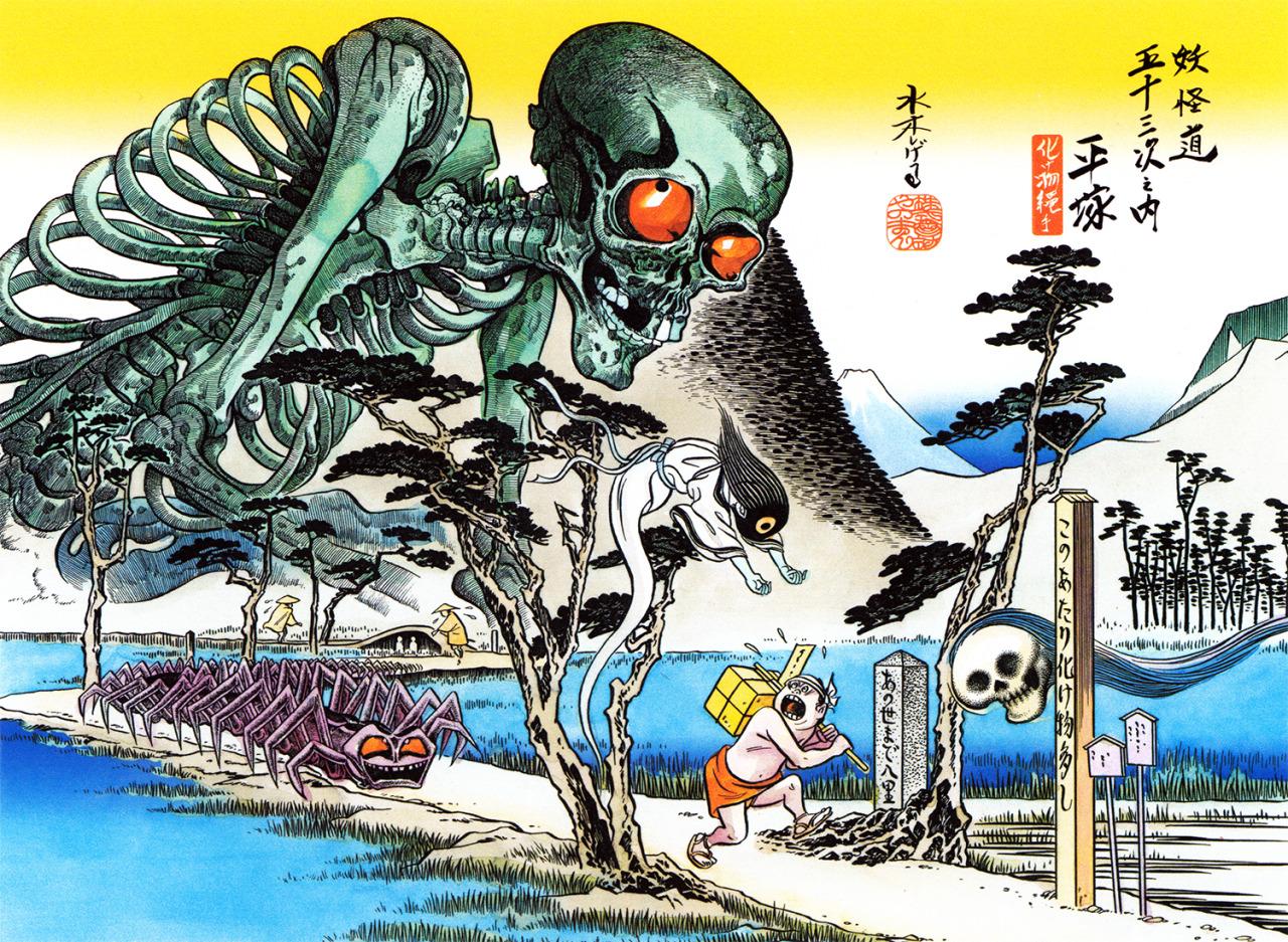 ShigeruMizuki-Gashadokuro