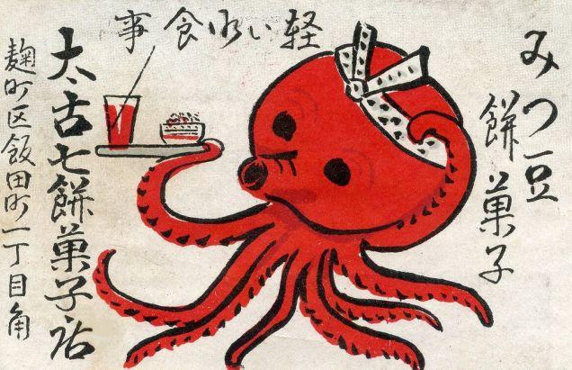 Japanese-matchbox-1950