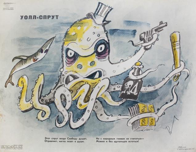 Squid-RussianPropaganda